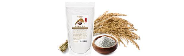 新発売 もっちり食感!自然栽培 米粉新発売