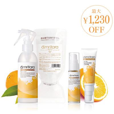 化粧水・美容液・クリームの3ステップ・トーンアップケア